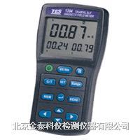 电磁场测试仪TES-1393/TES-1394