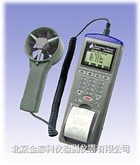 北京记忆式温度/湿度/风速/风量仪AZ9671 AZ9671