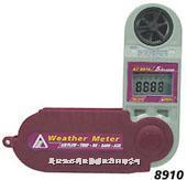 衡欣多功能风速计/气象计AZ8910  AZ8910