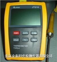 建筑电子测温仪 JT210
