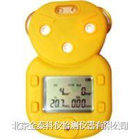 防爆四合一氣體檢測儀|可燃氣體測試儀北京金泰 TYSD-JC4