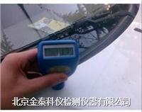 汽车漆膜测厚仪DT8000 DT8000