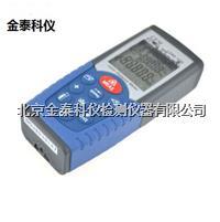 手持激光測距儀廠家 LDM-100