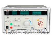 CC2670E 醫用耐壓測試儀