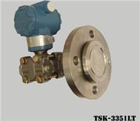 3351DP/GP智能遠傳法蘭式液位變送器 3351DP/GP