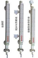 UHZ-50/D型系列頂裝式磁性浮球液位計 UHZ-50/D