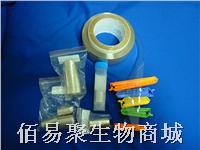 截留分子量3500透析袋 T34-35-005
