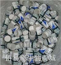 N2添加劑 (原裝) ? oso-n2