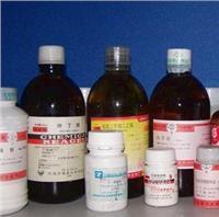 硫酸鈰銨/硫酸銨鈰/Ammonium ceric sulfate oky-Q792