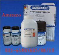 胰蛋白酶1:250,現貨 orj-1273
