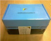 TBD羊血管內皮細胞分離液試劑盒 VE2011G