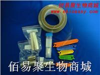 聯合碳化viskase透析袋MD10(3000) T10-30-005