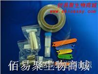 聯合碳化透析袋MD10(6000) T10-60-005