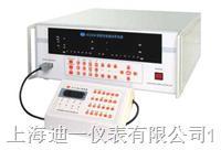 YS37D*型單相音頻功率電源(改進型) YS37D*型單相音頻功率電源(改進型)