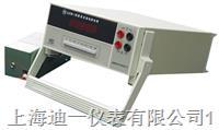 QJ23B-1型直流數字電橋 QJ23B-1型直流數字電橋