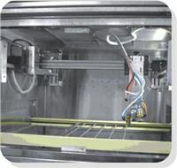 台链自动追踪喷漆 TW-0300X-005