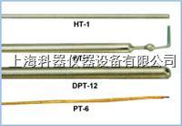 Physitemp 通用型探針 Physitemp 通用型探針