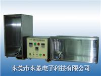電線電纜耐燃燒試驗機 DL-8802A