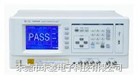 自動變壓器測試係統 TH2818
