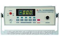 直流低電阻測試儀 TH2513/TH2513A