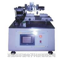 觸摸屏劃格點擊試驗機 DLS-3309