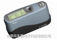 多角度通用型光澤度計 MG268-F2