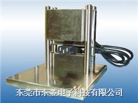 熱壓縮試驗機 DL-7818