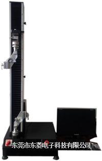 電腦式拉力試驗機 DL-8300
