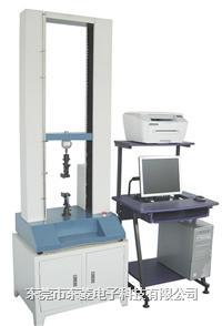 電腦係統拉力試驗機 DL-8500B