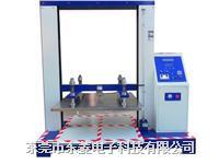 紙箱抗壓機丨紙箱抗壓試驗丨紙箱壓力試驗機丨紙箱堆碼試驗機 DL-313D