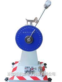 擺錘衝擊試驗機 DL-9201