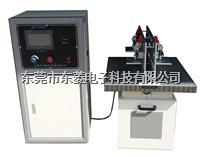 電磁掃頻振動台 垂直水平振動台 電磁振動台 東莞振動台 振動台生產廠家 高頻振動台 DLV4+