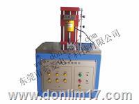 全自動荷重-位移曲線儀 曲線儀試驗機 位移曲線儀試驗機 荷重位移曲線儀 全自動曲線儀試驗機 電腦係統曲線儀試驗機 DL-205