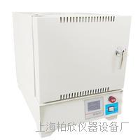 一体式箱式电炉(马弗炉) 灰化炉