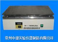 不鏽鋼電熱板 DB-1