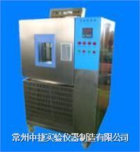高低溫交變試驗箱 試驗箱係列