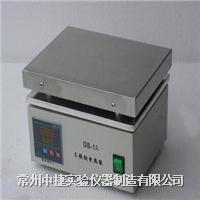 數顯不鏽鋼電熱板 DB-1A