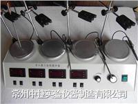 數顯多頭恒溫磁力攪拌器 HJ-4A