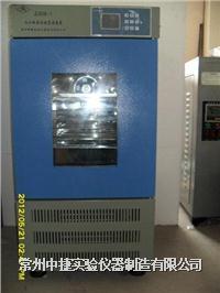 数码恒温血小板振荡保存箱 ZJSW-1B(7层)