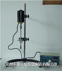 大功率電動攪拌器 JJ-200W