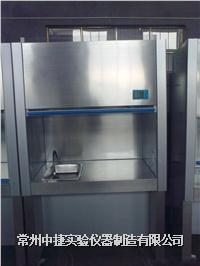 SW-TFG-15型通風櫃 SW-TFG-15