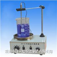 恒溫磁力攪拌器 85-2B