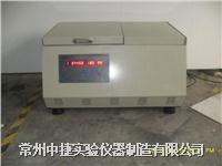 TDL-8B台式血液專用離心機