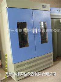 RQH-1000智能人工气候箱 RQH-1000