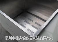 电线电缆专用控温水箱 ZJDL-1
