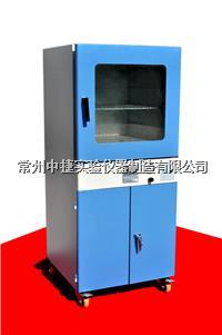 一体式真空干燥箱 DZF-6090