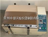 水浴恒温振荡器 SHA-2(WHY-2)