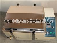常州中捷厂家直销水浴恒温振荡器 水浴摇床
