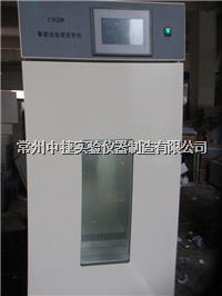 触摸屏智能活体菜发芽机 ZJ-CN-259