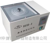 常州中捷 厂家直销HH-1电热恒温水浴锅 HH-1